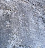 Una antiga inscripció que parla de l'Armada de Carles III encetarà les sortides dels dimecres d'agost